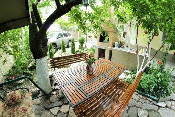 Гостевой дом, улица Луначарского, 46 на 12 номеров - Фотография 1