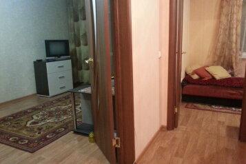 1-комн. квартира, 38 кв.м. на 5 человек, проспект Строителей, 90Б, Новокузнецк - Фотография 3