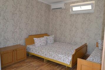Гостевой дом, Ленина , 10 на 15 номеров - Фотография 2