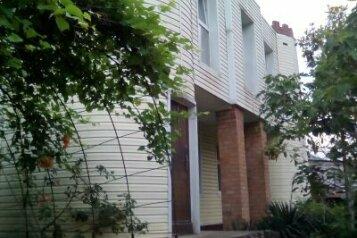 Гостевой дом, Садовая улица на 5 номеров - Фотография 3