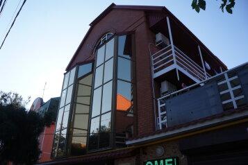 Гостевой дом, Красногвардейская улица на 19 номеров - Фотография 1