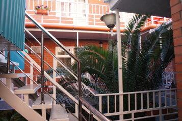 Гостевой дом, Красногвардейская улица на 19 номеров - Фотография 4