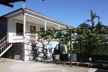Гостевой дом, село Агараки на 5 номеров - Фотография 1