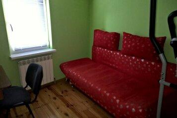 Частная гостинница, 50 кв.м. на 5 человек, 2 спальни, Красноармейский переулок, Евпатория - Фотография 3