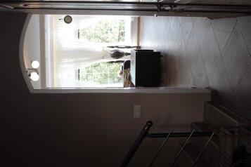 2-комн. квартира на 4 человека, Алупкинское шоссе, 52, Гаспра - Фотография 1