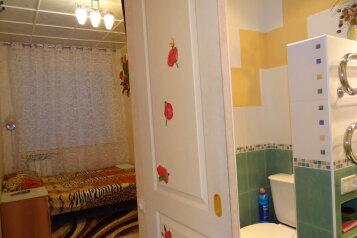 Отдельная комната, улица Павлова, Лазаревское - Фотография 1