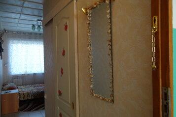 1-комн. квартира, 18 кв.м. на 2 человека, улица Павлова, 77, Лазаревское - Фотография 3