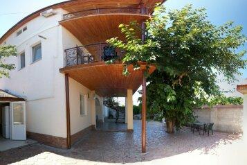 Гостевой  дом, улица Чернышевского на 14 номеров - Фотография 4