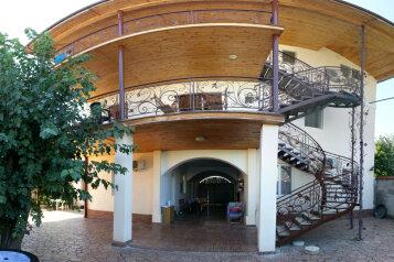 Гостевой  дом, улица Чернышевского на 14 номеров - Фотография 1
