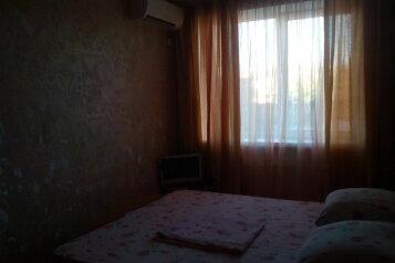 2-комн. квартира, 50 кв.м. на 5 человек, улица Айвазовского, Судак - Фотография 2