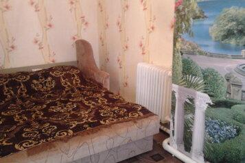 Дом на 3 человека, 2 спальни, Нагорная улица, 27, Феодосия - Фотография 1