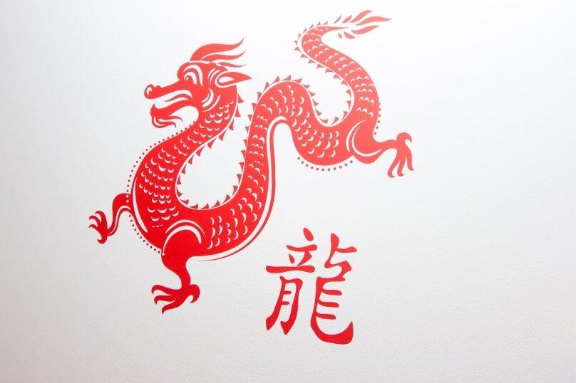Красный дракон, улица 8 Марта, 167, Екатеринбург - Фотография 3