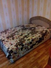 1-комн. квартира, 35 кв.м. на 3 человека, улица Ленина, Алушта - Фотография 3