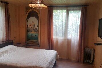 2-комн. квартира, 40 кв.м. на 4 человека, Комсомольская улица, 20, Центр, Сочи - Фотография 1