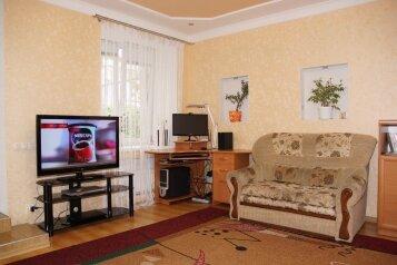 1-комн. квартира, 36 кв.м. на 4 человека, Базарная улица, Феодосия - Фотография 2