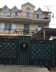 """Гостевой дом """"Изумруд"""", Изумрудная улица, 16А на 9 комнат - Фотография 1"""