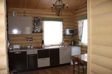 Дом, 64 кв.м. на 5 человек, 2 спальни, Лоцманская улица, 2А, Выборг - Фотография 4