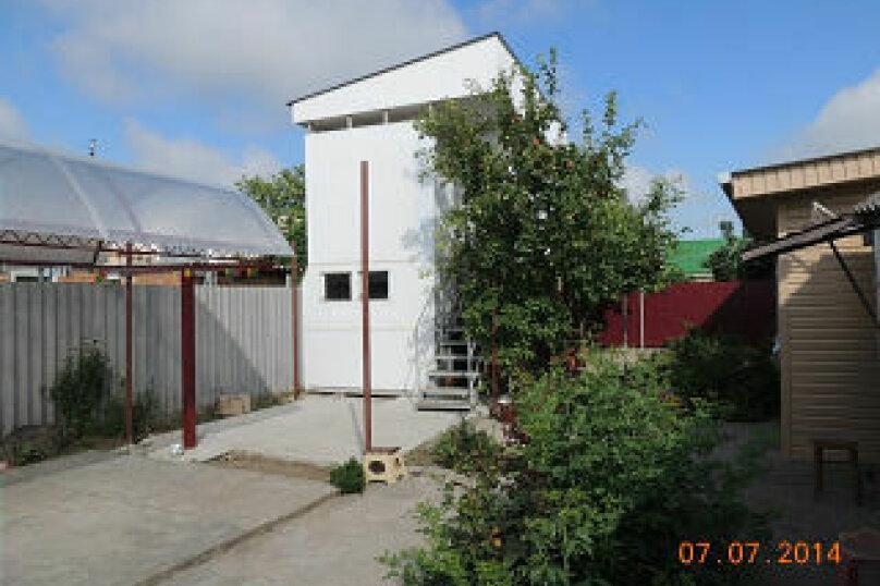 Дом, 70 кв.м. на 6 человек, 4 спальни, улица Калинина, 214, Ейск - Фотография 29