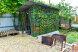 Гостевой дом, улица Просвещения на 6 номеров - Фотография 5