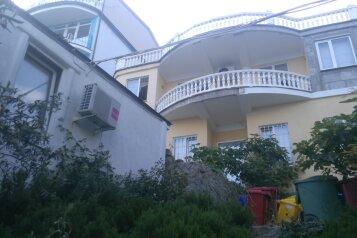"Гостевой дом ""На Дражинского 25"", Дражинского , 25 на 3 комнаты - Фотография 1"