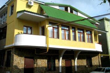 Гостиница, улица Гоголя на 2 номера - Фотография 2
