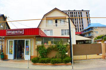 Гостевой дом, улица Просвещения, 147 на 6 комнат - Фотография 1