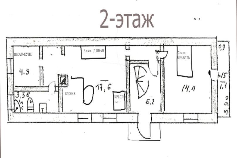 Частный сектор, 70 кв.м. на 5 человек, 1 спальня, К.Маркса , 11, Алушта - Фотография 10