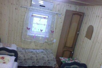 Гостевой дом, Кубанская на 5 номеров - Фотография 3