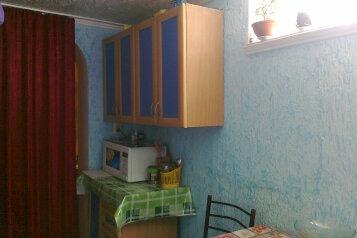 1-комн. квартира, 22 кв.м. на 2 человека, ул.Пионерская, дом 3, Евпатория - Фотография 1