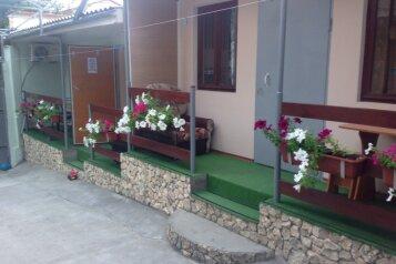 Гостевой дом, улица Стамова на 5 номеров - Фотография 2