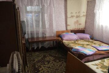 Дом, 50 кв.м. на 5 человек, 2 спальни, Ростовская улица, 52, Ейск - Фотография 1