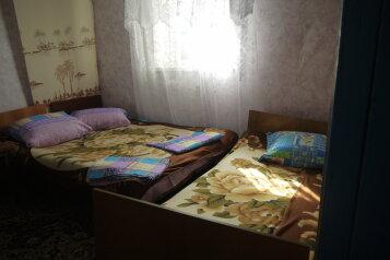 Дом, 50 кв.м. на 5 человек, 2 спальни, Ростовская улица, 52, Ейск - Фотография 2