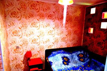 3-комн. квартира на 6 человек, улица Пушкина, 97, Центральный округ, Омск - Фотография 3