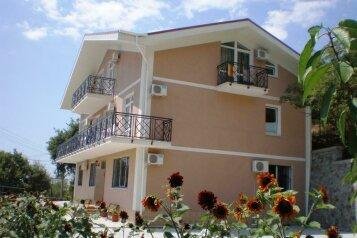 Гостевой дом, Нагорная улица на 8 номеров - Фотография 1