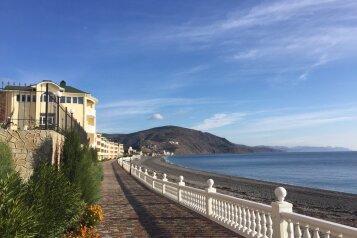 Бутик-отель , Прибрежная на 5 номеров - Фотография 2