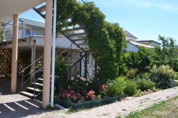 Гостевой дом, Ленина , 10 на 15 номеров - Фотография 3