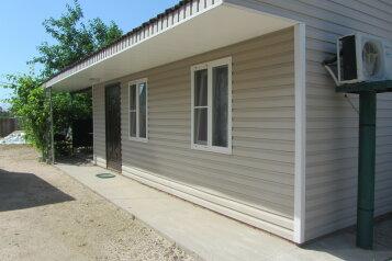 Дом, 20 кв.м. на 5 человек, 2 спальни, Колхозная улица, 28, Должанская - Фотография 1