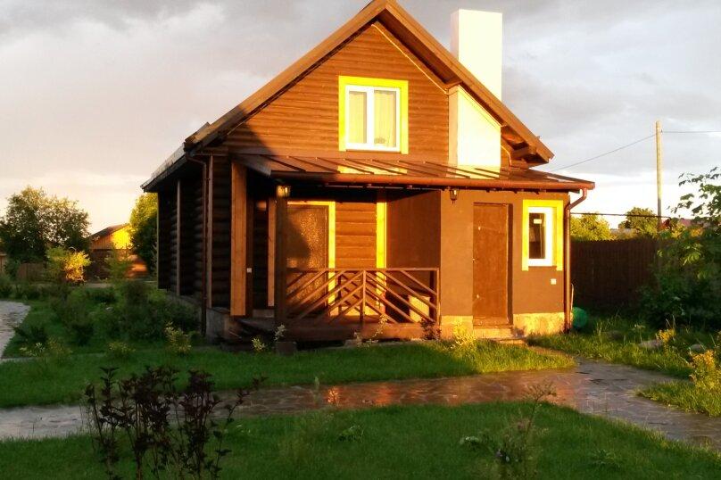 Гостевой двор с баней  в Суздале , 50 кв.м. на 4 человека, 1 спальня, Центральная улица, 84, Суздаль - Фотография 11