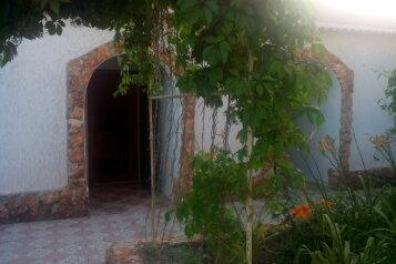 Мини-пансионат , Калос-лимен, 6А на 6 номеров - Фотография 1
