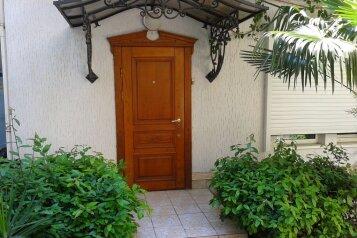 Дом, 110 кв.м. на 4 человека, 2 спальни, улица Пальмиро Тольятти, 2, Ялта - Фотография 2