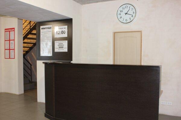 Гостевой дом, улица Степана Разина, 41 на 12 номеров - Фотография 1