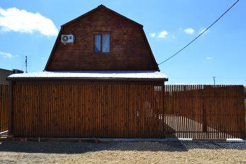 Деревянный дом под ключ, 71 кв.м. на 8 человек, 3 спальни, Северная улица, 22, Голубицкая - Фотография 1