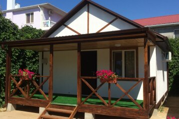 Дом, 40 кв.м. на 4 человека, 2 спальни, улица Святого Георгия, 23, Витязево - Фотография 3