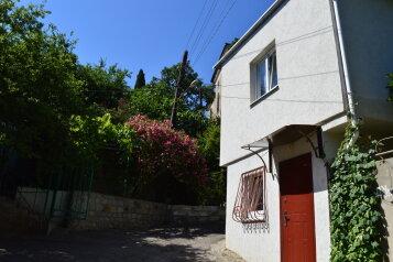Коттедж для двоих, 29 кв.м. на 2 человека, 1 спальня, ул.Леси Украинки, 15, Ялта - Фотография 1