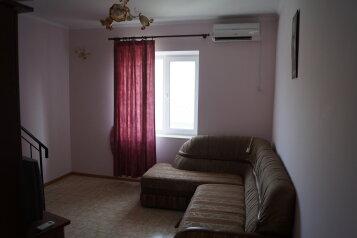 3-комн. квартира, 70 кв.м. на 6 человек, Центральная, Поповка - Фотография 1