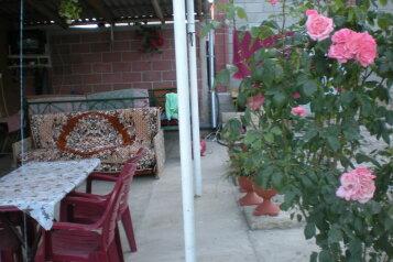 Гостевой дом , улица Ешиль-Ада, 21 на 9 номеров - Фотография 2