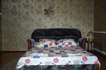 Дом, 120 кв.м. на 6 человек, 3 спальни, Степная улица, 96Б, Должанская - Фотография 1