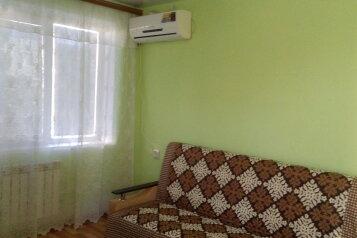 2-комн. квартира на 4 человека, улица Шмидта, 283, Ейск - Фотография 1