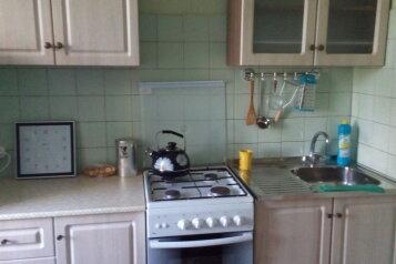 2-комн. квартира на 4 человека, улица Шмидта, 283, Ейск - Фотография 4