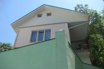 Частный дом, улица Горького, 10 на 4 номера - Фотография 4